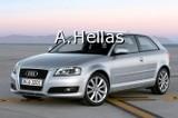 Κοτσαδόροι Audi Audi A3 Audi A3 7/08- Sportback (Hatchback)